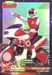 flashman013-copy-copy
