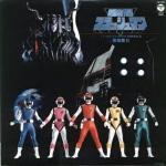flashman017-copy-copy