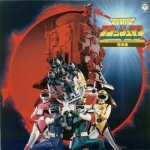flashman020-copy-copy
