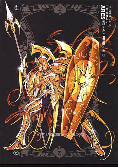 Símbolos de Ares Sacred_god_ares001-copy-copy