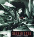 sacred_god_hades002-copy-copy