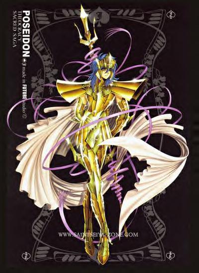 Símbolos de Poseidon Sacred_god_poseidon001-copy-copy