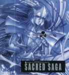 sacred_god_poseidon002-copy-copy