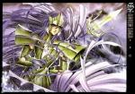 sacred_god_poseidon004-copy-copy