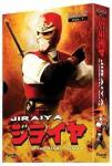 jiraiya edição especial caixa