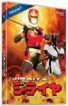 jiraiya volume 1