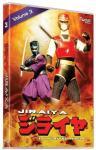 jiraiya volume 3