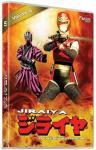 jiraiya volume 5